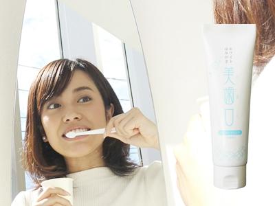 3. 歯磨き(1回目)
